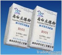 B301 high purity high white powder lithopone