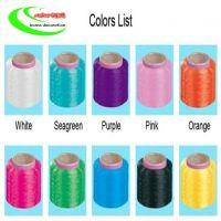 Dope Dyed Yarn(Polypropylene yarn)FDY300D