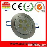 led downlight, 3years warranty, better price