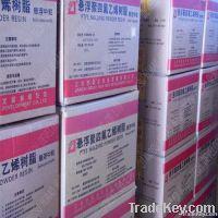 PTFE Molding Powder HX01
