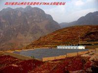 Grid-Off Solar Power Station