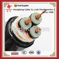 Up to 35kV medium voltage cable