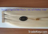 Fast, Comfortable and Reusable, 20'' tape hair extension