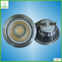 LED COB AR111 5W 7W 9W 12W 15W 18W