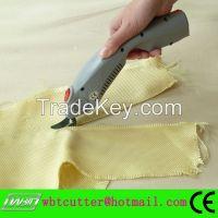 carbon kevlar fabric cutting scissors