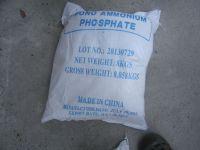 Monoammonium phosphate(MAP)