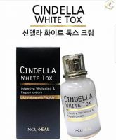 Cindella Tox White Cream (Skin Whitening Cream/Serum, Anti-aging Cream/Serum)