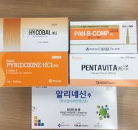Vitamin B Injections from South Korea