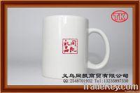White mug for heat press, coff cup, stock mug, made in china, FDA cert