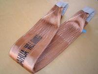Polyester webbing sling ,flat eye_eye slings