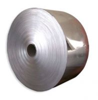 cable steel tape and aluminium tape