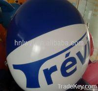 45cm Beach Ball, Inflatable Beach ball