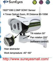 IP Camera Wireless Outdoor PTZ 2.0MP with TF/Micro SD Slot