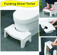 Folding Stool Toilet