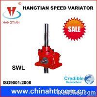 SWL worm wheel screw elevator/screw jack lifting