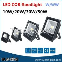 led clothes shop spotlight white, 10W/20W/30W/50W led cob flood lamp 220V