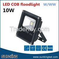 led clothes shop spotlight white, 10W/20W/30W/50W led cob flood lamp 220V