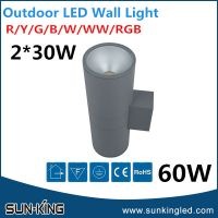 Fashionable ip65 backyard/outer wall COB led up and down light 2x30W 60W led outdoor wall lamp