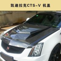 Cadilac CTS-V engine cover