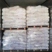 Nifedipine Powder