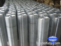 Galvanized BRC wire mesh stock welded mesh for construction