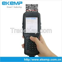 Handheld Hndustrial PDA Biometric Wireless Wifi Fingerprint Scanner