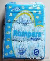 Baby Diapers (Grade B)