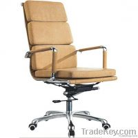 Leather chair F21-A