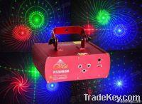 RGB Sun Laser Light (710mw)