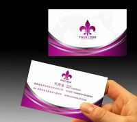 Business cards  name cards