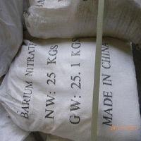 barium nitrate strontium nitrate