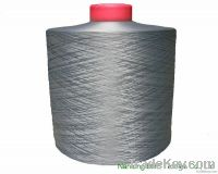 nylon6 / polyester twisted yarn