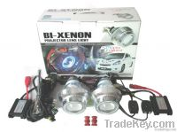 HID Bi Xenon Headlight Projector Lens Kit With H1/ H4/ H7/9005/9006