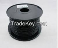 3d printer1.75mm flexible  filament