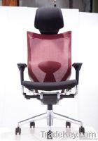 high back chair GS-1660