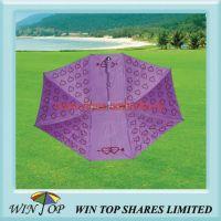 Manual Aluminum Lover Umbrella, Valentine Umbrella
