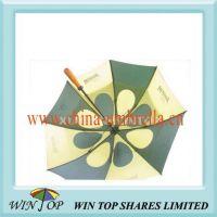 Green and Yellow Windproof Golf Umbrella