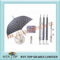 Easy Open and Close Golf Umbrella