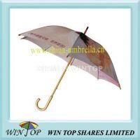 23 inch Manual Wooden Picture Photo Umbrella