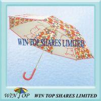 23 inch Auto Advertising Plastic Umbrella manufacture