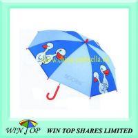 "18"" Good Sale Poe Umbrella with Frog Logo (WTP031)"