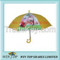 Auto Children Poe Umbrella (WTP092)