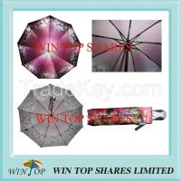 Auto open and close Rain Umbrella