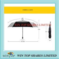 Fashion vogue yellow daisy super star design Umbrella