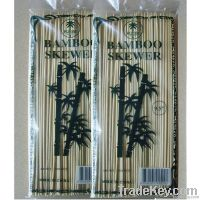 Round hard natural bamboo skewers