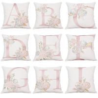 Kids room decoration letter christmas pillow English alphabet latex pillow birthday party pillows home decor