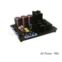 Generator AVR VR6