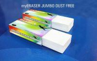 eraser dust free