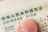 China Visa Service,China Visa Extension