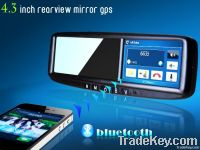 4.3 inch rearview mirror